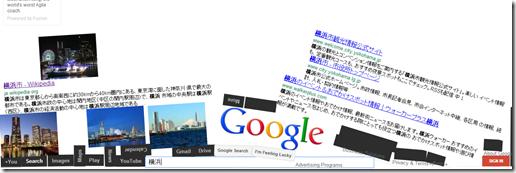 グーグル重力崩壊画像