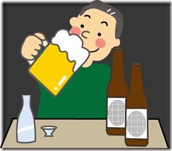 お酒好き義父