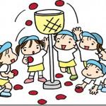 小学校の運動会が春になった理由を調べて驚いた!