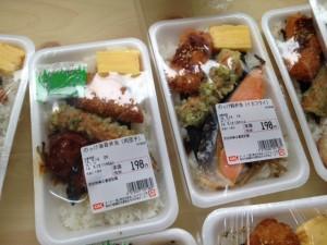 のっけ海苔弁当(イカフライ)