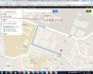 googleマップ埋め込み1