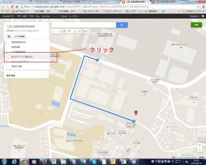 googleマップ埋め込み2