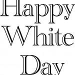 ホワイトデーはいつ?