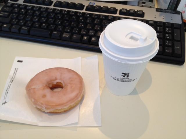 donutandcoffee