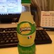 レモンジーナ2