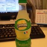 レモンジーナを飲んでみた!味の感想など