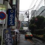 風雲児(新宿・らーめん)平日の行列と待ち時間と感想など